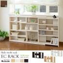 Slide multi rack【EC RACK】スリムタイプ