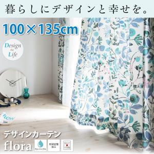 [日本製] デザインカーテン【flora】フローラ 100×135cm