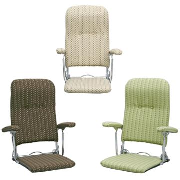 カジュアルハイバック折り畳み座椅子(アーム付き)